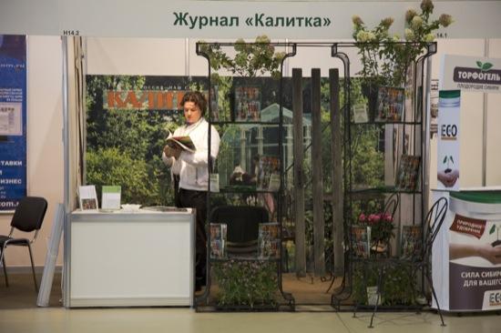 Фото Terina Sp. z o.o.