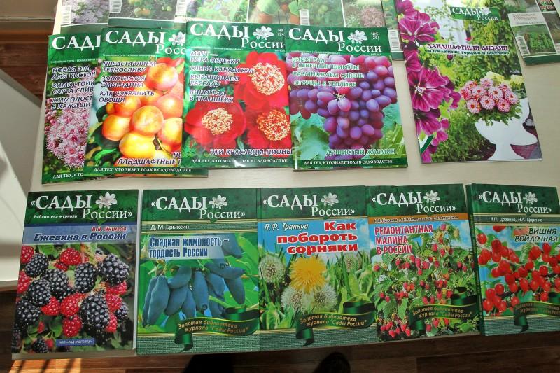 Сады россии как сделать заказ